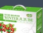 阳泉抽纸盒 不干胶 纸箱纸盒定做加工厂家 免费设计
