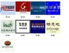 吴忠入围中国家具网