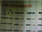 张杰、华晨宇演唱会门票出售