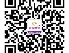 广州长城宽带客户服务中心