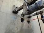 高阳县专业水钻开洞承重墙打孔切割