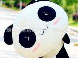 厂家批发供应 可爱 趴趴熊猫 毛绒熊猫公仔 熊猫抱枕毛绒玩具