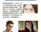 湖北宜昌微商爱大爱手机眼镜是暴力产品吗,代理手机眼镜门槛高吗