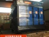 浙江杭州UV光氧催化废气净化器 臭气处理光氧净化设备厂家直销