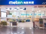 深圳英语培训学校
