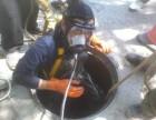 横峰低价承包清理化粪池污水管道疏通清理隔油池