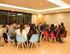 三亚成人零基础英语口语培训 迈渡英语