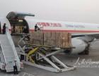 成都专业空运到广州哈尔滨快运 成都机场到三亚海口精品空运