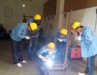 2018年云南省低压电工 高压电工 电焊工 操作证考试通知