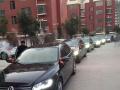 梁山地区黑色帕萨特婚车