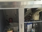 银都牌冷柜厨房操作台