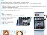 广东电机定子落线设备自动初整形机