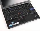 杭州IBM笔记本电脑维修,不开机蓝屏死机温度高维修