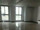 长河广场 写字楼 120平米