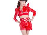 2014儿童演出服装女童舞蹈服 漆皮套装女童表演服装大童演出服