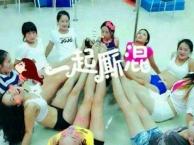 全日制培训舞蹈教练舞蹈演员钢管舞教练班专修培训/
