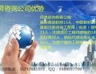 锦州地区专业代做商业计划书