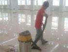惠州洗之朗清洁有限公司