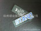 杭州印刷厂供出口吊牌吊卡 外贸挂牌 纸牌 服装挂牌吊牌