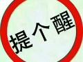 祖传秘方办理批号