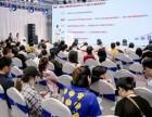 上海5月美博会