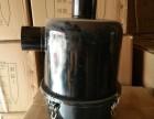 60mm口径油滤器油浸油浴式空气滤清器空滤总成挖掘机改装加装