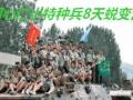 同心仁夏令营、超级演说家少年领袖营