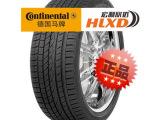 全新正品德国马牌轮胎HP 110Y奥迪 北京特价批发