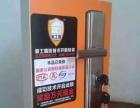 全新六代家士盾电子防盗锁,2016强势登录贵州!