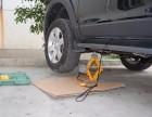 南昌汽车道路救援 补胎 吊车 充电 换胎 送油 快修 拖车