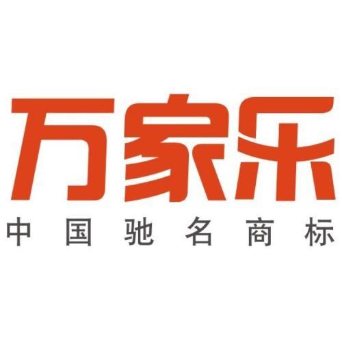 欢迎访问~咸阳万家乐热水器售后维修服务中心