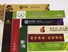 环保手提袋 纸抽 牙签 筷子套定制