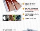 PVC名片,会员卡,透明名片,专业设计印刷尽在洛资