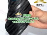 常州防滑型黑色绝缘地胶的规格 物业配电室专用绝缘橡胶板
