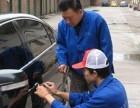黔江区专业汽车开锁,配车钥匙