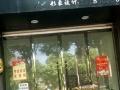 教育局对面起点理发店 商业街卖场 30平米