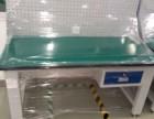 科学城防静电工作台,实验室加厚工作台,复合板挂板工作台