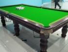 台球桌价格 台球桌专卖 台球桌拆装维修