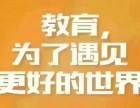 2018年东营成考枣庄学院专业介绍