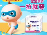 亲情宝宝 拉拉裤XL21片 全围防漏裤 小内裤式婴儿纸尿裤成长裤