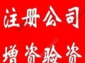 云浮林峰十年代理记账经验