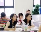 暑假学英语就在新街口山木培训