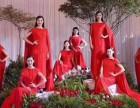 福州厦门活动公司开业晚会年会舞台搭建演艺演出节目