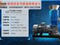 120型秸秆颗粒机机器价格 济南牧龙机械专业生产