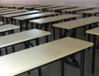 合肥低价出售折叠长条桌 培训办公桌 简易会议桌等