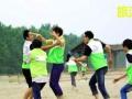 【精】北京年会聚会活动公司拓展聚会活动