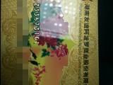 长期高价回收出售湖南各大商场购物卡,加油卡