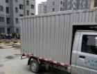 五菱单排箱货车货运出租