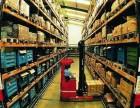 高效仓储管理与工厂物料配送