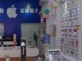 精修各种品牌手机、换屏、当面维修,现场立等可取